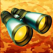 军用望远镜专业  1.0.0