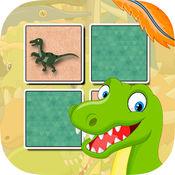 Dinosaurus找到对的学习游戏 1.2