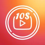 10秒 音乐相册 - 美图视频和美拍相册制作