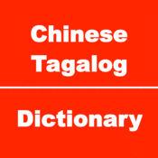 他加禄语字典,他加禄文字典 2.0.0