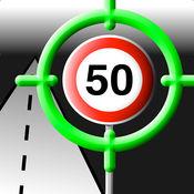 限速道路标志 检测相机 1.11