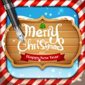 圣诞节问候和最美好的祝愿 1
