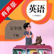PEP人教版小学英语五年级下册 -课本同步点读教材 2