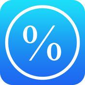 百分比计算器 - %,折扣,销售 1