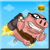 小猪刚 - 超级饿飞天猪之旅 1