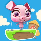 小猪冒险: 超级可爱 仔猪跳跃 - 一触式游戏 跳跃的 1