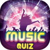 音乐 所有 类型 测验 - 最好 的 歌曲 和 音乐家 1