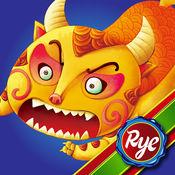 RyeBooks: 年的故事 -by Rye Studio 5