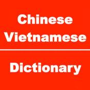越南语字典,越南文字典,越南文会话 / 越南语指搞定会话,越