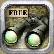 军用双筒望远镜免费版 3.3