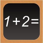儿童数学口算 1
