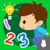 幼儿数学1A-宝宝训练右脑练习智慧教育游戏 1.0.3