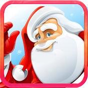 圣诞快乐大头贴:圣诞老人相机 1