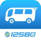 12580汽车票