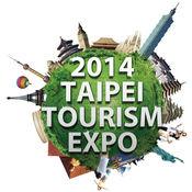 2014 台北國際觀光博覽會 1.2