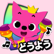 PINKFONG!知育アニメ絵本 32