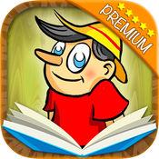 皮诺奇经典故事和互动的书 - Pro 1.1