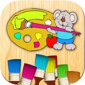 彩色图画 - 照片着色和绘画 2.1