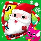碰碰狐圣诞颂歌 8