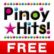 Pinoy Hits! (免费) - 最新英国流行歌曲排行榜 1.1