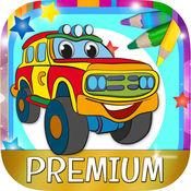 油漆魔术汽车-着色车和车-溢价 1