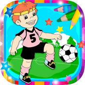 油漆神奇的足球 — — 着色的球员和球队 1.2