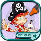 油漆和颜色海盗着色书 - 保费 1.2