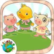 颜色农场动物 - 着色书 2.1