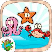 油漆水产和海洋动物海 - 着色书 1