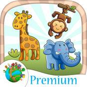 色彩动物园和丛林动物 - 着色书溢价 1