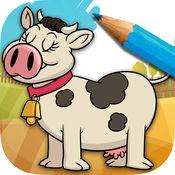 学习游戏,让儿童漆农场动物与你的手指 3.1