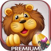 涂料动物魔术 - 动物园着色页 - 高级 1