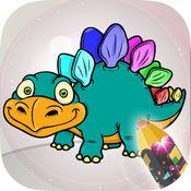 恐龙动物世界儿童画画游戏(3-6岁宝宝涂手涂色早教益智软件