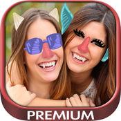 照片漆 - Premium 1.1