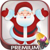 油漆圣诞魔法 — — 圣诞节着色页-溢价 1