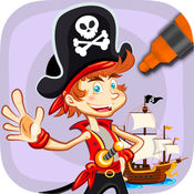 油漆和颜色海盗 — — 图画书 1.2