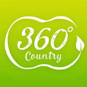 360度バーチャル田舎テラピー いやしのまど 1.0.5