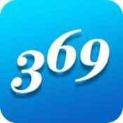 369出行-济南公交 4.3.0