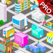 3D城市地图(专业版)- 观看各国建筑风景的立体全景地图 1