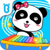宝宝音乐会-认乐器,学儿歌,宝宝音乐艺术兴趣培养-宝宝巴士 9