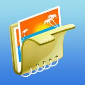 相册管免费版 1.3.7