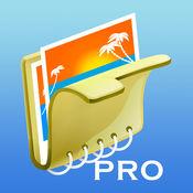 相册管Pro 1.3.7