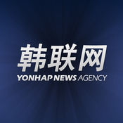 Yonhap News(中文) 2.1.3