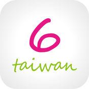 6台灣 2