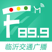 899车主服务 1.4.1