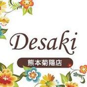 DESAKI熊本菊陽店 1.7.0