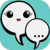 可爱 贴纸 对于 iMessages - 爱 表情符号 自由
