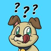 狗的品种琐事游戏 1