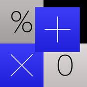 免费计算器 Pro : 自定义大按钮和墙纸的iPhone和iPad 2.0.