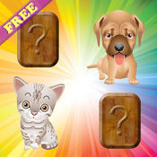 为幼儿和孩子们的记忆游戏:猫,狗和小狗! 1.0.5